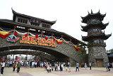 В Китае появился конкурент Диснейленда стоимостью $3 млрд