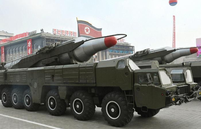Япония назвала провокацией попытку ракетного пуска КНДР