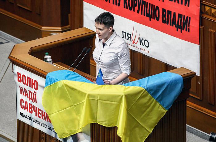 Депутат Савченко обратилась к Верховной раде