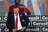 Знарок совместил должности главного тренера сборной России по хоккею и СКА