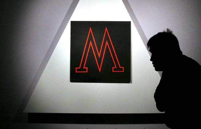 Бывший директор центра современного искусства и его заместитель задержаны