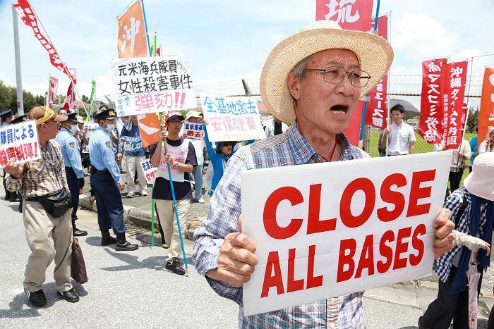 Военнослужащую США арестовали на Окинаве за пьяное ДТП