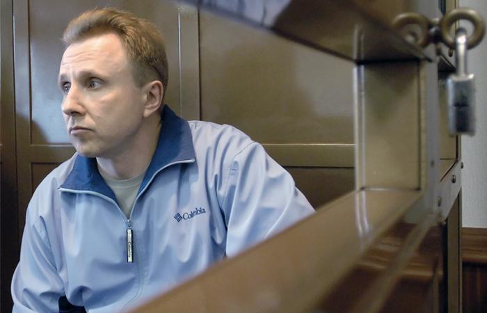 Экс-сотруднику ЮКОСа Пичугину было отказано в помиловании