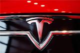 Tesla представила две более дешевые версии электрокара Model S