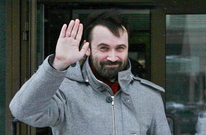 Госдума прекратила полномочия депутата Пономарева