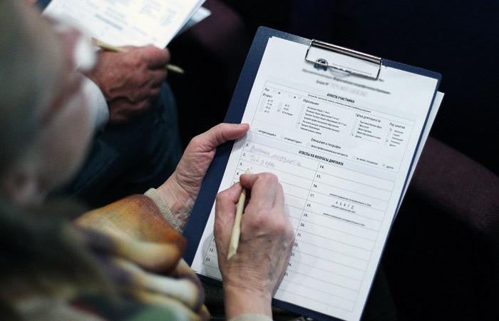 В Минкомсвязи РФ предложили отнести личные данные к персональным