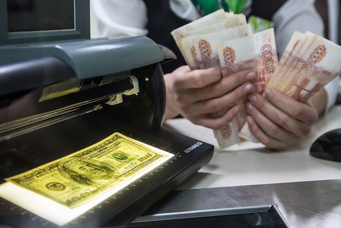 Госдума отменила идентификацию физлиц при обмене до 40 тысяч рублей