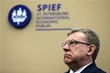 Кудрин назвал обрушение курса рубля позором для страны