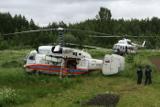 Самолет с телами погибших в Карелии детей вылетел в Москву