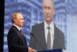 Владимир Путин стал самым упоминаемым в СМИ участником ПМЭФ