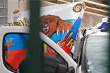 Во Франции полиция вновь остановила автобус с российскими болельщиками