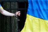 РФ и Украина договорились о перемещении нескольких заключенных