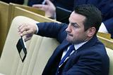 Депутаты предложили сажать в тюрьму за неоднократное употребление наркотиков