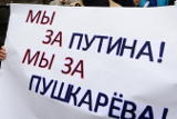 Задержан брат мэра Владивостока