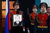В Турции проверят причастность Челика к гибели морпеха с Ми-8