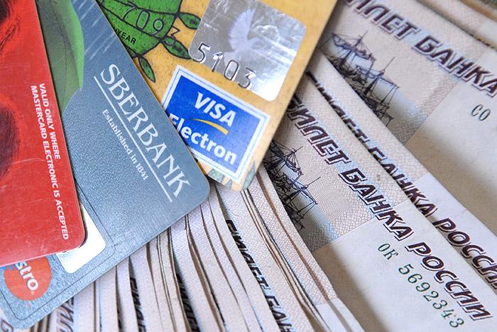 В Минфине РФ пока не решились запретить покупки за наличные