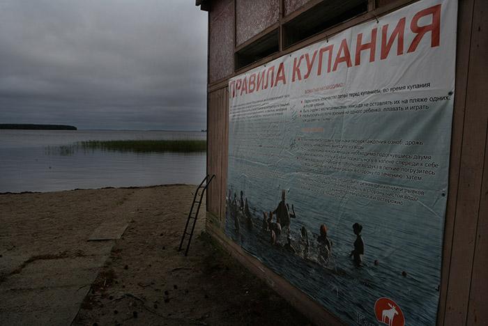 Из-за неорганизованного отдыха в 2015 году в России погибли 1700 детей