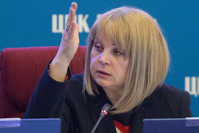 Руководитель ЦИК сообщила, что неможет допустить партию Навального квыборам