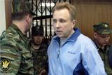 Осужденного пожизненно экс-сотрудника ЮКОСа Пичугина этапировали