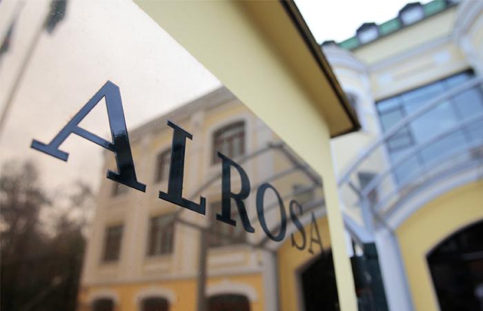 Улюкаев: руководство объявило опродаже 10,9% обычных акций «Алросы»