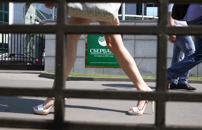 Ипотека вСбербанке упала вцене впервый раз с 2014-го