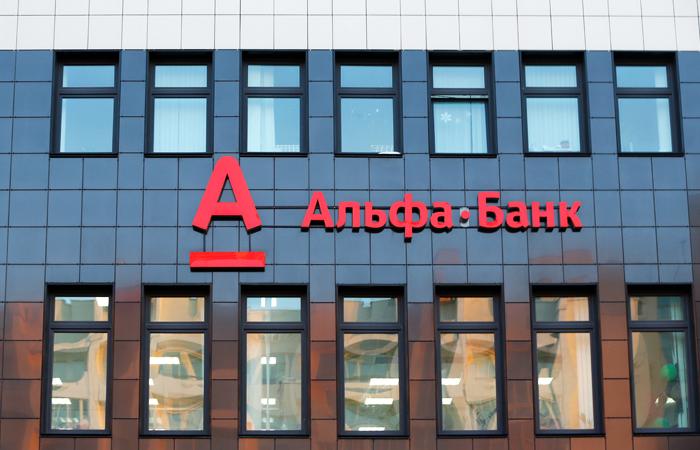 Альфа-банк рассчитывает достигнуть мировое соглашение с«Уралвагонзаводом»