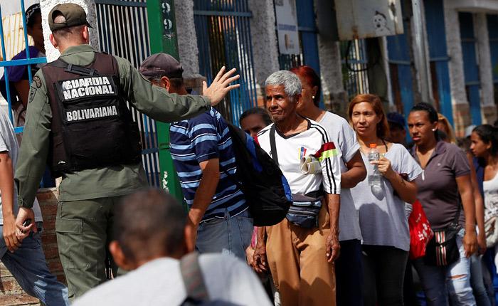 МВФ предсказал Венесуэле инфляцию в 1600% в 2017 году