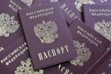 МВД оптимизирует выдачу паспортов россиянам