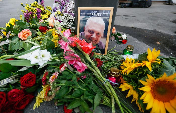 Украинские СМИ узнали о расчете убийц при подрыве машины с Шереметом