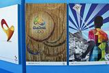 МОК в ближайшие дни решит вопрос о допуске российских спортсменов к ОИ
