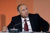 Путин выразил народу Германии соболезнования в связи с трагедией в Мюнхене