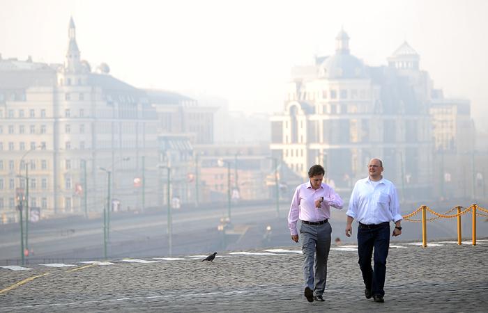 В Росгидромете объяснили появление дымки над Москвой