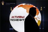 """""""Роснефть"""" подала заявку на участие в приватизации """"Башнефти"""""""
