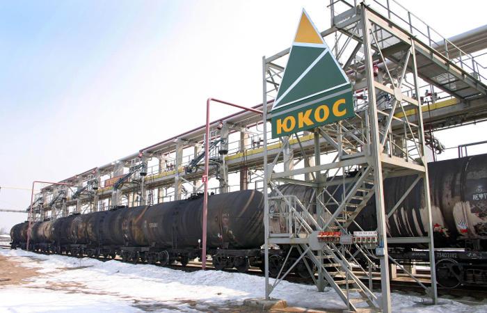 Экс-акционеры ЮКОСа отказались  добиваться ареста имущества РФ в Германии