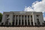 В Раде призвали оставить Россию без нового посла в Киеве