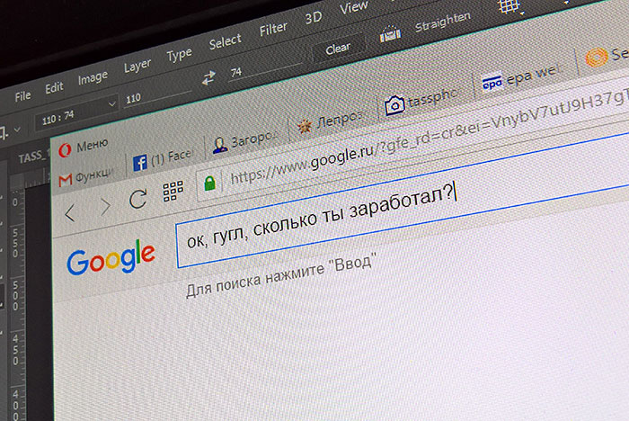 Выручка Google в РФ в 2015 году выросла на 26,4%
