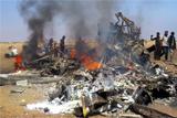 Минобороны подтвердило гибель пятерых военнослужащих на борту сбитого Ми-8