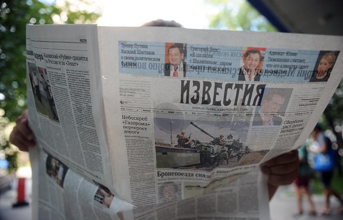 """""""Национальная медиа группа"""" консолидирует 100% газеты """"Известия"""""""