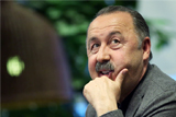 Газзаева выдвинули в кандидаты на пост президента РФС