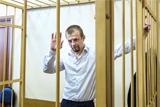 Мэр Ярославля Урлашов получил 12 лет и 6 месяцев колонии за взяточничество