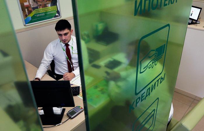 Сбербанк снизил требования к молодым заемщикам