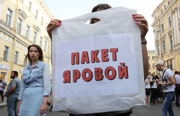 """Каждую из поправок в """"пакете Яровой"""" поддержало более половины россиян"""