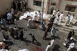 ИГ взяло на себя ответственность за теракт в Пакистане
