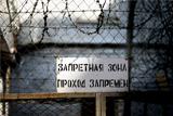 Обвинение потребовало пожизненного заключения для российского военного Пермякова