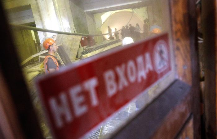 «Зелёную» ветку метро закроют внутри кольца навсё воскресенье