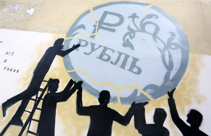 В2015-м году ВВПРФ сократится на0,7%,— «Внешэкономбанк»