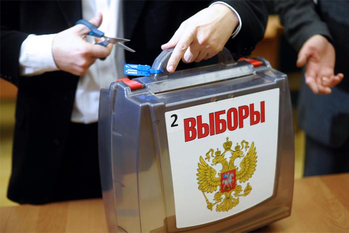 Институт прав человека ОБСЕ отказался направлять наблюдателей на выборы в Крым