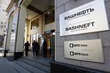 """Российское правительство решило отложить приватизацию """"Башнефти"""""""