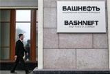 """Акции """"Башнефти"""" рухнули на 9% после новостей об отсрочке приватизации"""