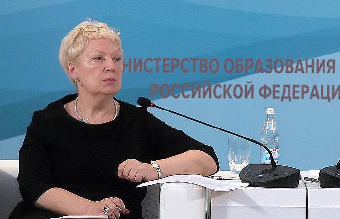 Министр Ольга Васильева призвала совершенствовать ЕГЭ